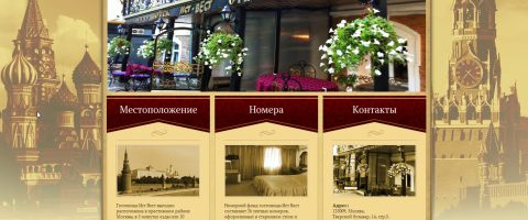 WEBSTRÁNKA pre ubytovacie zariadenie - WEBSTRÁNKA pre ubytovňu -WEBSTRÁNKA pre hotel - WEBSTRÁNKA pre penzión - WEBSTRÁNKA pre chatu